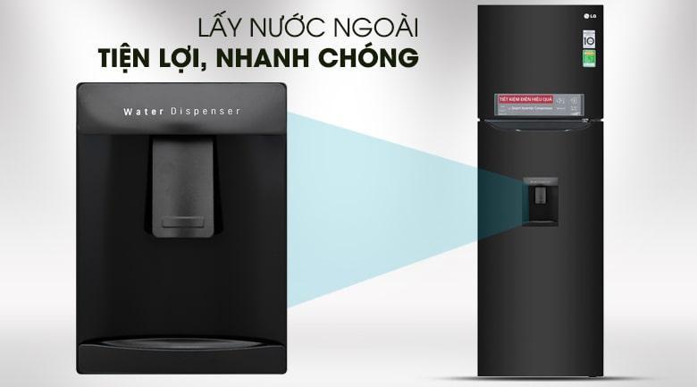 Tủ lạnh LG GN-D255BL có cần gạt nước tiện lợi,nhanh chóng
