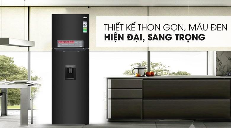 Tủ lạnh LG GN-D255BL thiết kế đơn giản,thon gọn