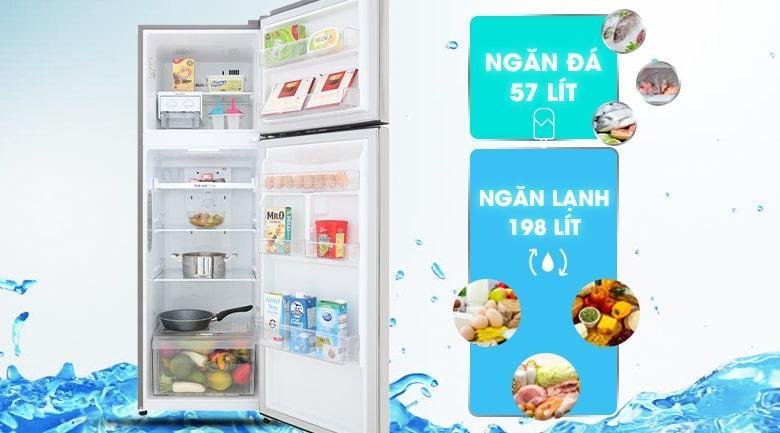 Tủ lạnh LG GN-M255PS có dung tích cho 2-3 người sử dụng