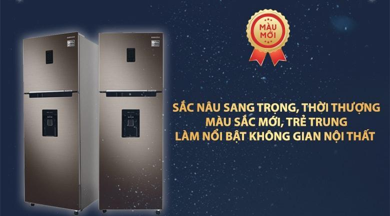 Tủ lạnh Samsung RT32K5930DX/SV thiết kế sang trọng,thời thượng