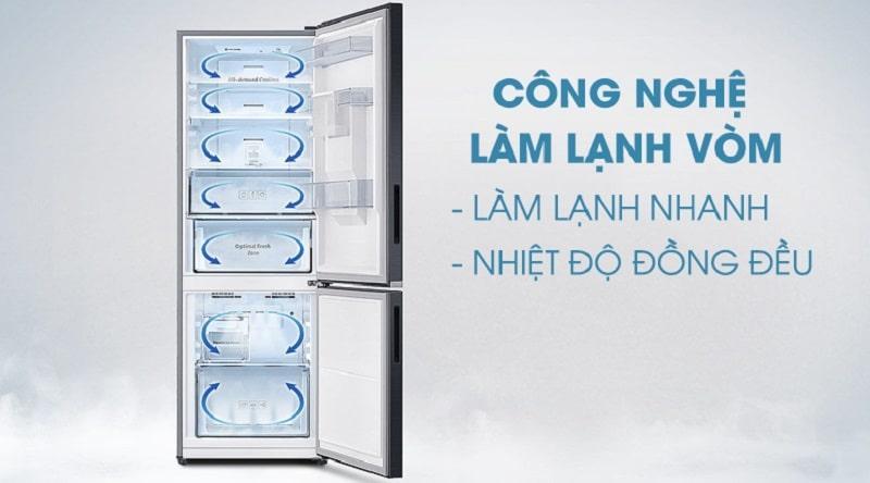 làm lạnh tốt với công nghệ làm lạnh vòm