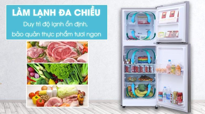Tủ lạnh Samsung RT19M300BGS/SV có công nghệ làm lạnh đa chiều