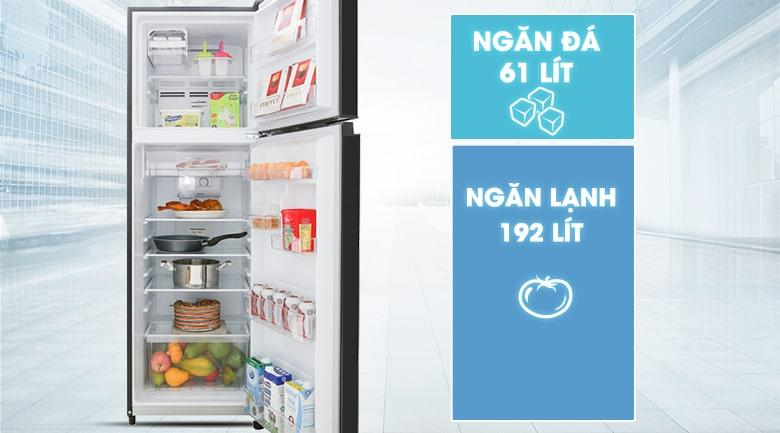 Tủ lạnh Toshiba GR-B31VU UKG có dung tích 2-3 người dùng