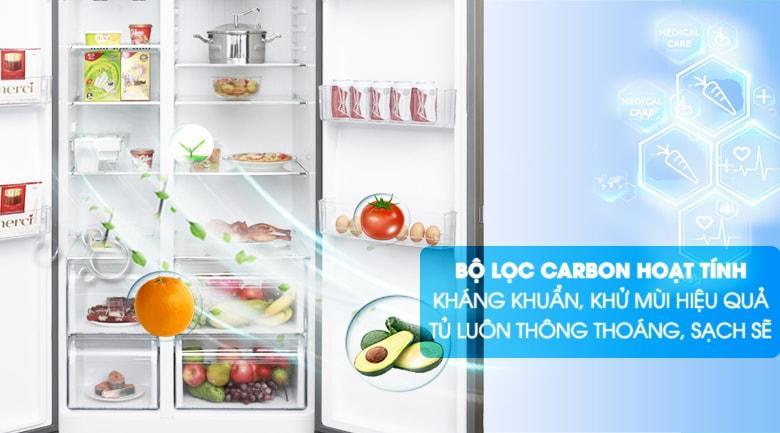 Tủ lạnh Aqua Inverter 518 lít AQR-IG585AS GS
