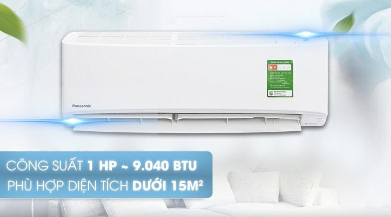 Điều hòa Panasonic CU/CS-N9UKH-8 công suất 9000BTU