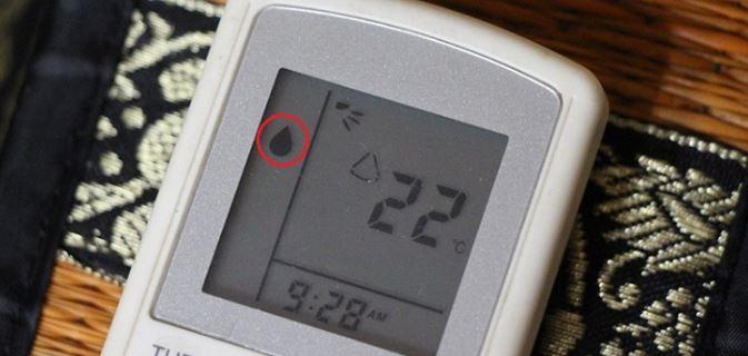 Chế độ dry trên điều hòa là gì?