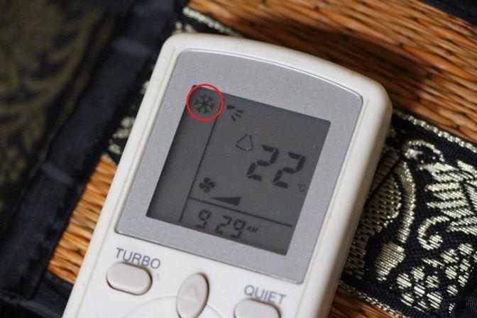Chế độ cool trên điều hòa là gì?