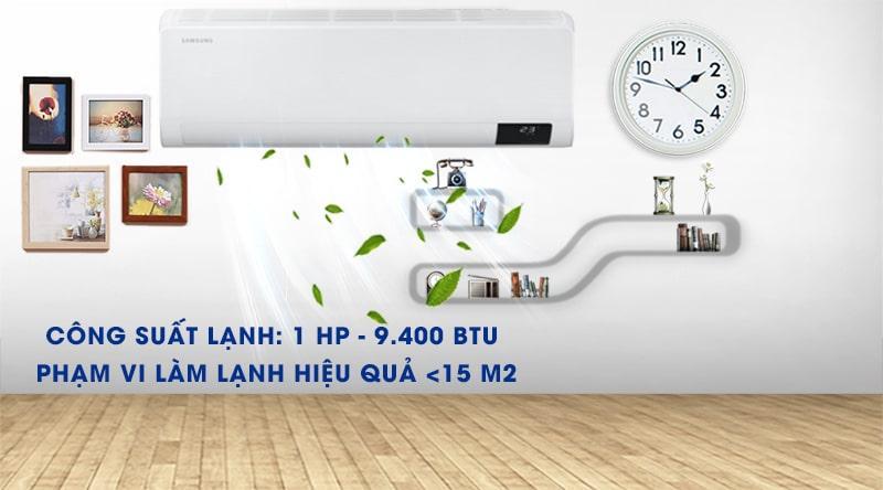Công suất 1 HP, phù hợp diện tích phòng dưới 15 m2