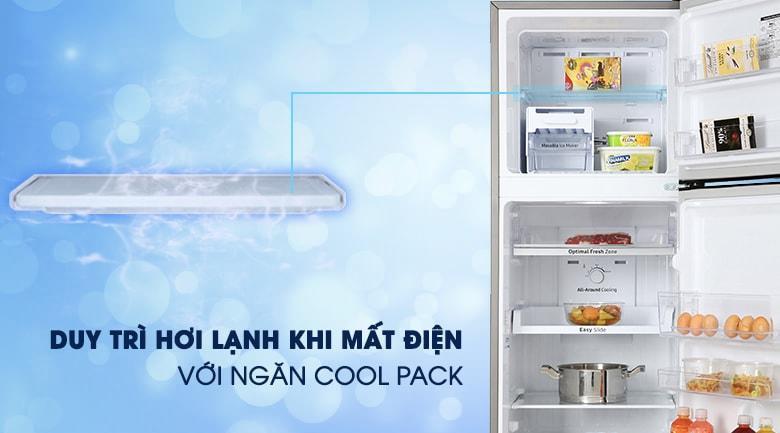 Tủ lạnh Samsung RT25M4032BY/SV có thể giữ lạnh 8h khi mất điện