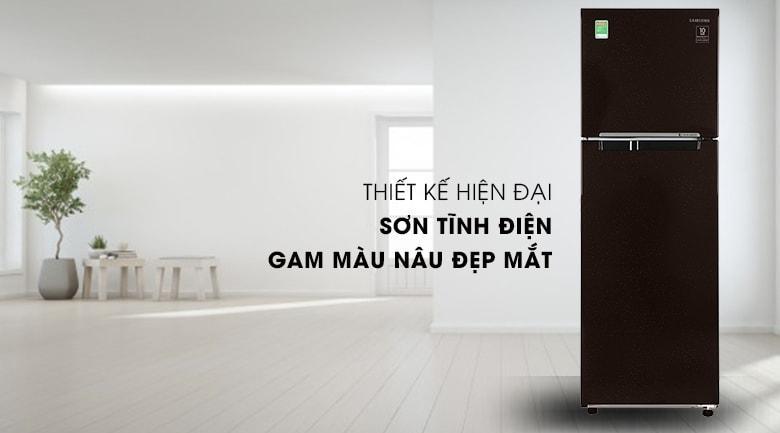 Vỏ tủ lạnh được sơn tĩnh điện màu nâu đen ưa nhìn