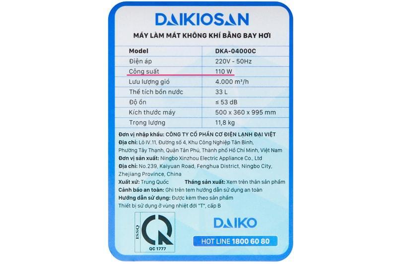 Quạt điều hoà Daikiosan DKA-04000C hoạt động với công suất 110 W