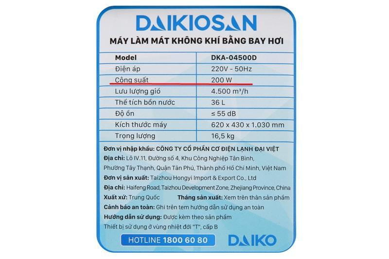 Quạt điều hoà Daikiosan DKA-04500D với công suất 200 W làm mát những nơi có diện tích 25 - 30 m2