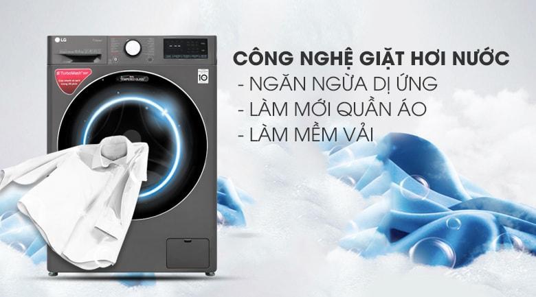 máy giặt FV1450S2B trang bị công nghệ giặt hơi nước ngăn ngừa dị ứng, làm mới quần áo, làm mềm vải