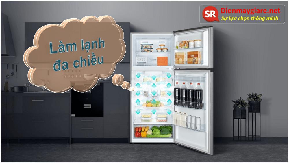 Tủ lạnh Casper RT-275VG Khả năng lạnh đa chiều đến từng góc tủ