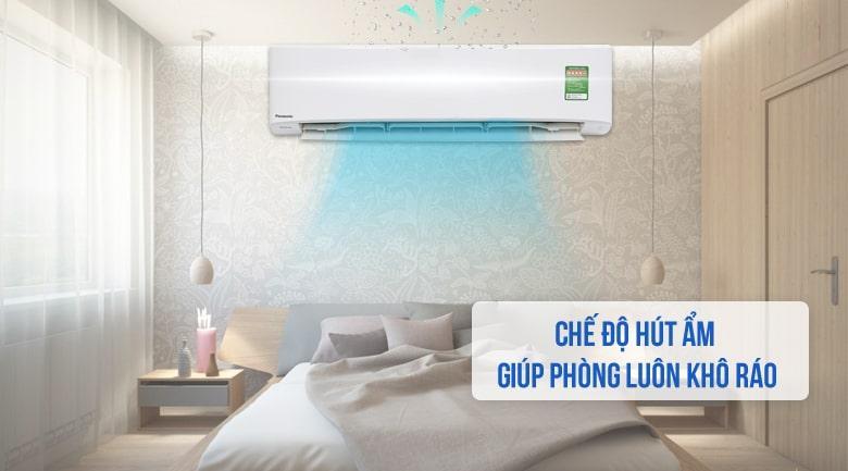 Điều hoà CU/CS-PU18UKH-8 có chế độ hút ẩm cho phòng luôn khô thoáng kể cả hôm trời nồm