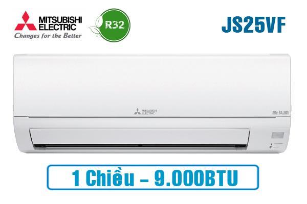 Sản phẩm Mitsubishi electric MS-JS25VF sử dụng phù hợp nhất với phòng có diện tích < 15m2