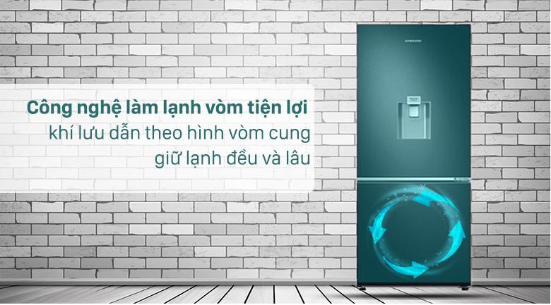 Tủ lạnh Samsung RB27N4190BU công nghệ làm lạnh vòm tiện lợi