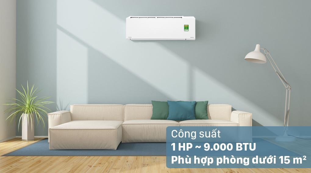 Sản phẩm được thiết kế nguyên khối hiện đại, công suất 9000 BTU - 1 HP phù hợp diện tích phòng dưới 15 m2