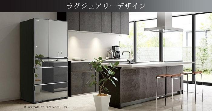 Tủ lạnh 6 cánh Hitachi G620GV(XK) - 657 Lít Inverter chính hãng