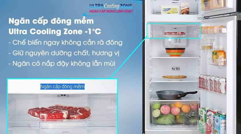 Tủ lạnh Toshiba Inverter 233 lít GR-A28VM(UKG1) - Ngăn cấp đông mềm Ultra Cooling Zone