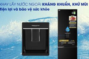 Tủ lạnh panasonic diệt khuẩn, kháng khuẩn bảo vệ sức khoẻ như thế nào ?