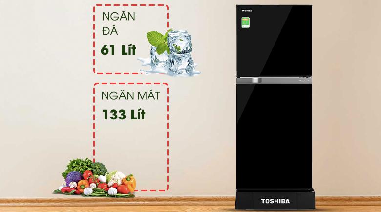 Tủ lạnh Toshiba Inverter 194 lít GR-A25VM(UKG1) -Dung tích 194 lít, phù hợp cho gia đình nhỏ (2 - 3 thành viên)